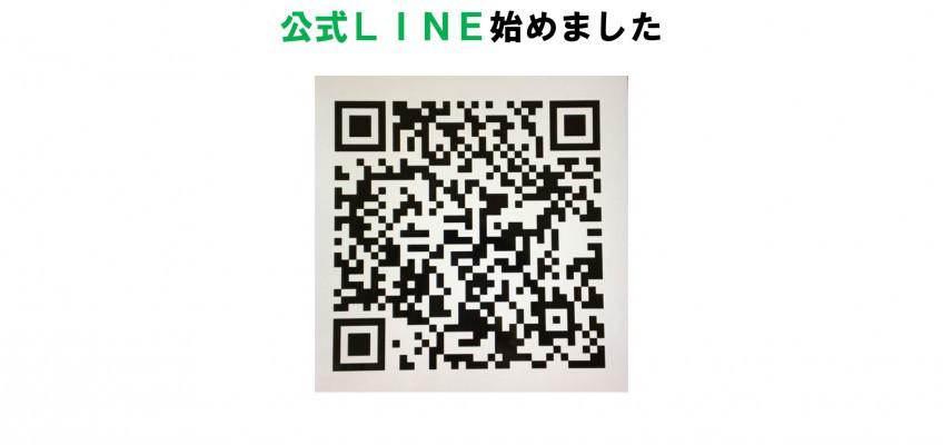 2019.レッスン表QR スライド